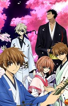 Tsubasa: Spring Thunder Chronicles OVA VF
