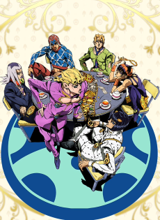 JoJo's Bizarre Adventure Saison 5: Golden Wind VF