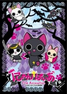 Nyanpire – The Vampire Cat