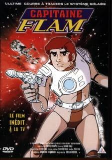 Captain Future The Movie 1980