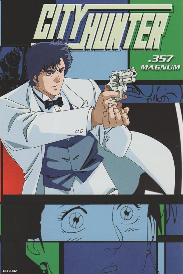 City Hunter: .357 Magnum (1989) VF