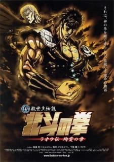 Fist of the North Star: Raoh Side Story Junai Arc (2006) VF