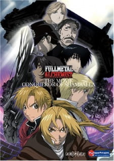 Fullmetal Alchemist: The Movie – Conqueror of Shamballa (2005) VF