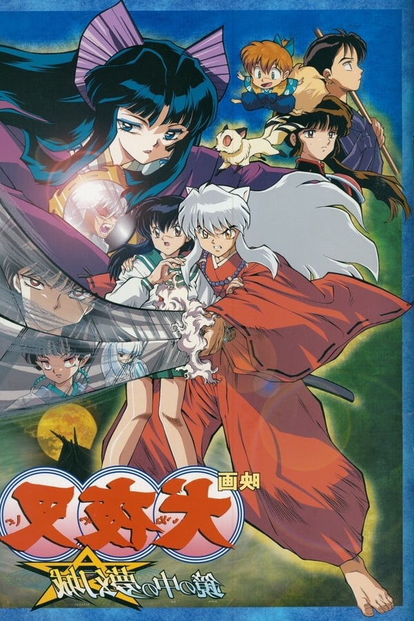 InuYasha the Movie 2: The Castle Beyond the Looking Glass (2002) VF