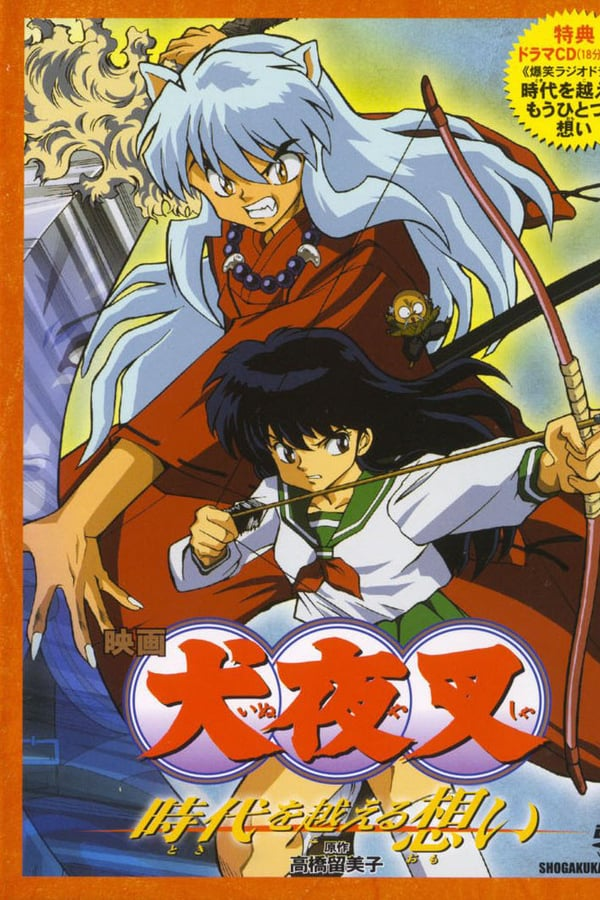 InuYasha the Movie: Affections Touching Across Time (2001) VF