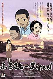 JAPAN, Our Homeland (2007) VF