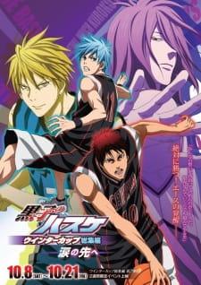 Kuroko no Basket Movie 2: Winter Cup – Namida no Saki e (2016) VF