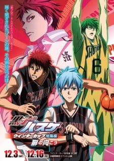 Kuroko no Basket Movie 3: Winter Cup – Tobira no Mukou (2016) VF