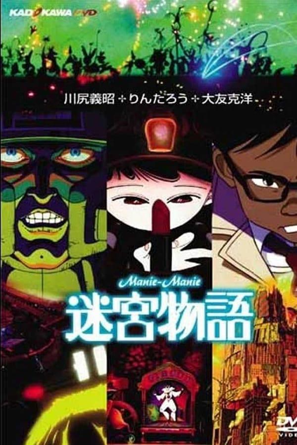 Neo Tokyo (1989) VF