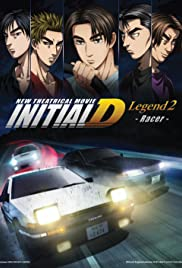 New Initial D the Movie: Legend 2 – Racer (2015) VF