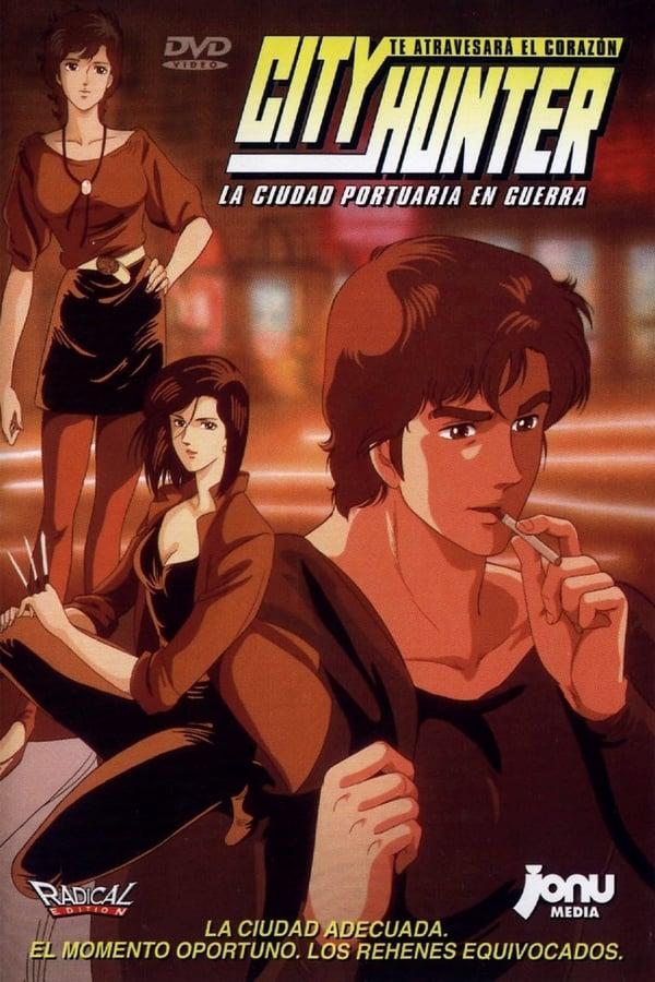 City Hunter: Bay City Wars (1990) VF
