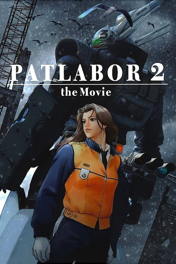 Patlabor 2: The Movie (1993) VF