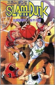 Slam Dunk Film 5 – Le Roi Des Rebonds (1995)