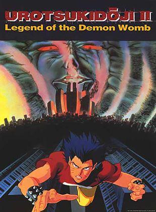 Urotsukidōji 2 – L'Enfant Errant (1991)