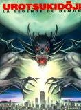 Urotsukidōji – La Légende du Démon (1989) VF