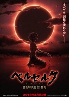 Berserk : Ougon Jidaihen III – Kourin (2013) VF