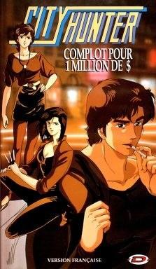 City Hunter : Hyakuman Dollar no Inbou (1990) VF