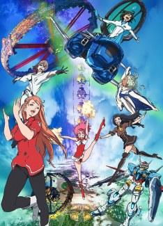 Gundam Reconguista In G Film1 (2019)