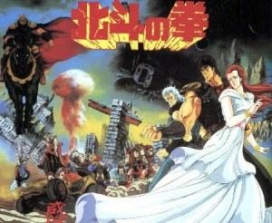 Ken le Survivant – Le Film (1986) VF