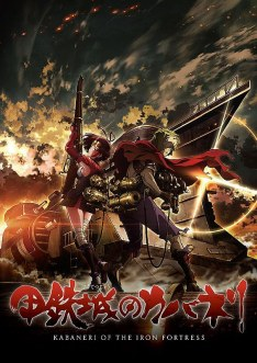 Kabaneri of the Iron Fortress Film 1 : Light That Gathers (2016)