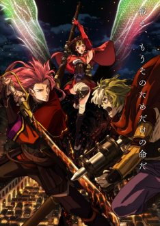 Kabaneri of the Iron Fortress Film 2 : Life That Burns (2017)