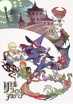 Little Witch Academia (2013) VF