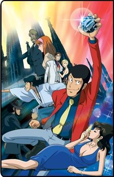 Lupin III : Operation Return the Treasure (2003)