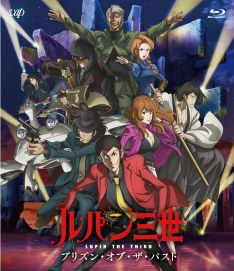 Lupin III : Prison of the Past (2019)