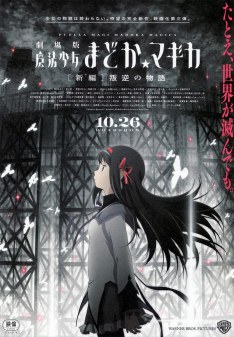 Puella Magi Madoka Magica the Movie Part III : The Rebellion Story (2013) VF