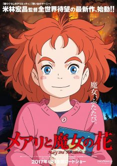 Mary and the Witch's Flower (2017) VF