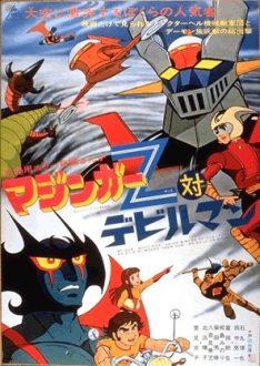 Mazinger Z contre la tribu des démons (1973) VF