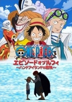 One Piece : Episode of Luffy (2012) VF