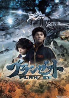 Planzet (2010) VF