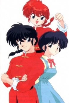 Ranma 1/2 – Film 1 : La Grande Bataille De Chine (1991)