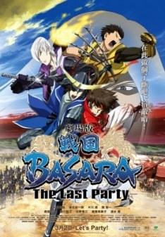 Sengoku BASARA le film : The Last Party (2011) VF