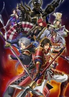 Samurai Warriors Special: Sanada's Chapter (2015)