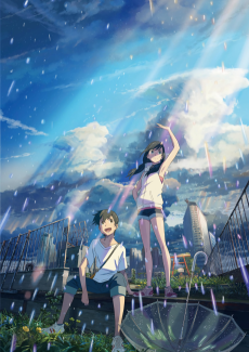 Weathering With You (2019) VF