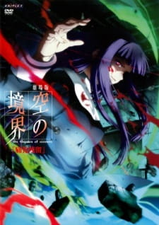 the Garden of sinners Chapter 3: Remaining Sense of Pain (2008) VF