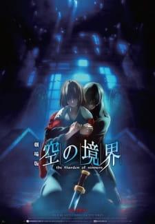 the Garden of sinners Chapter 7: Murder Speculation Part B (2009) VF