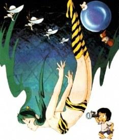 Lamu Film 2 : Un rêve sans fin (1984) VF