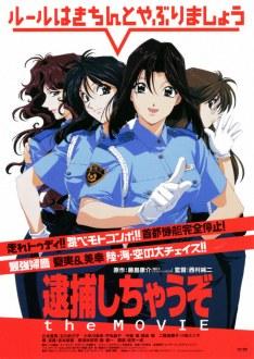 You're Under Arrest! The Movie (1999) VF