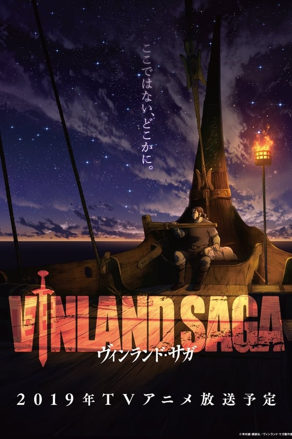 Vinland Saga VF