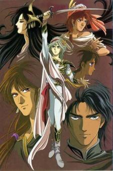 Les Chroniques D'Arslan OVA