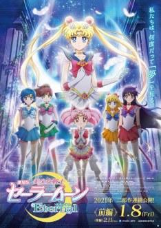 Pretty Guardians Sailor Moon Eternal the Movie Partie 2 (2021) VF