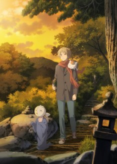Natsume's Book of Friends: The Waking Rock and the Strange Visitor (2021)