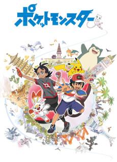 Pokémon Saison 23: Journeys Series VF