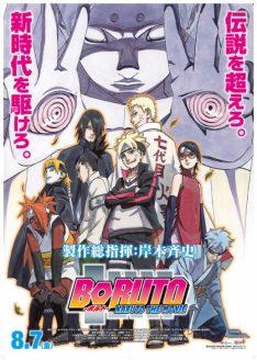 Boruto – Naruto the Movie – the Day Naruto became Hokage OVA