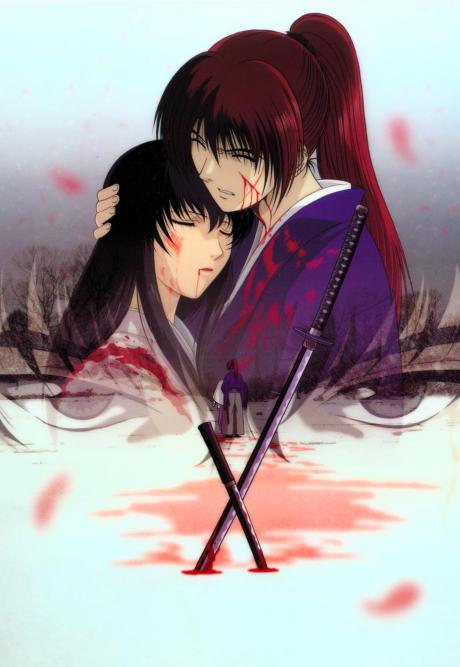 Samurai X: Trust and Betrayal OVA (VF)