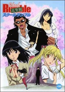 School Rumble San Gakki OAV