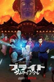 Bright: Samurai Soul (2021) VF